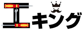 工キング|工具買取・販売・修理専門店 職人のためのプロショップ